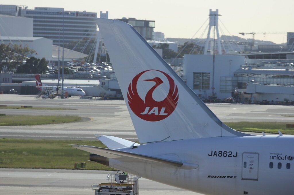 Japan Airlines: Bei Flugausfall bis zu 600 Euro Entschädigung pro Person